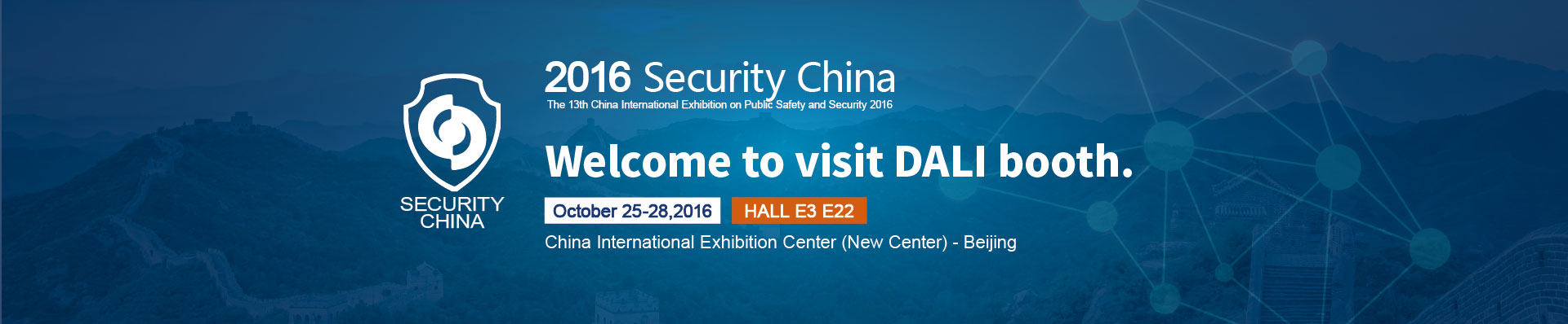 2016securitychina